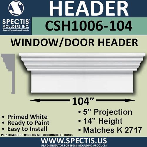 """CSH1006-104 Crosshead for Window/Door 5""""P x 14""""H x 104""""W"""