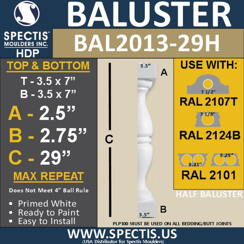 "BAL2013-29H Urethane Baluster or Spindle 3 1/2""W X 29""H"