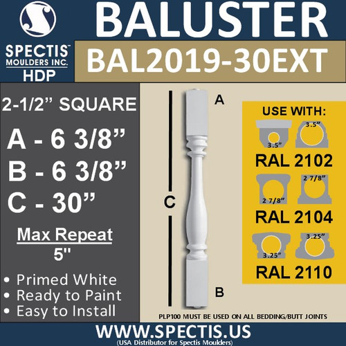 """BAL2019-30EXT Urethane Baluster Extended 2 1/2""""W X 30""""H"""
