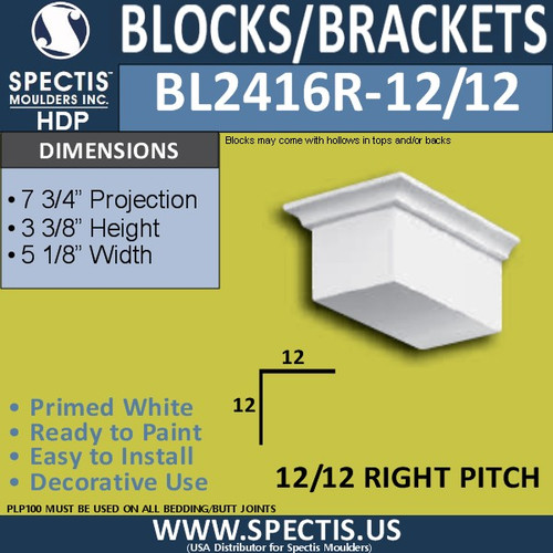 "BL2416R-12/12 Pitch Eave Block 5""W x 4""H x 7"" P"