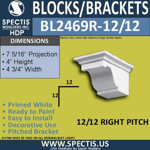 """BL2469R-12/12 Pitch Corbel Eave Bracket 4.75""""W x 4""""H x 7"""" P"""