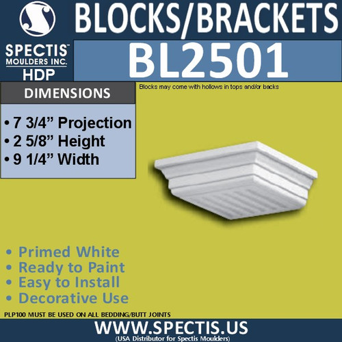 "BL2501 Eave Block or Bracket 9.25""W x 2.5""H x 7.75"" P"