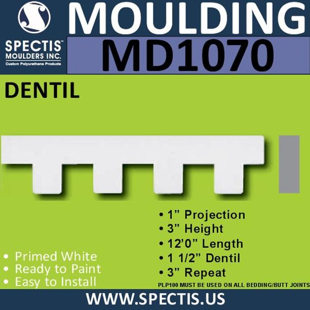 """MD1070 Spectis Molding Dentil Trim 1""""P x 3""""H x 144""""L"""