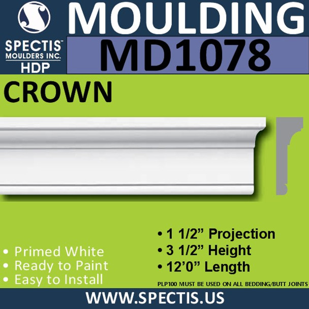 """MD1078 Spectis Molding Head Trim 1 1/2""""P x 3 1/2""""H x 144""""L"""