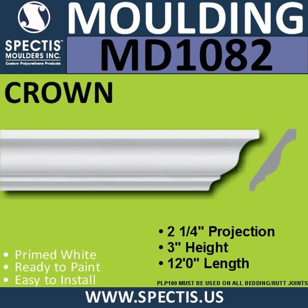 """MD1082 Spectis Crown Molding Trim 2 1/4""""P x 3""""H x 144""""L"""