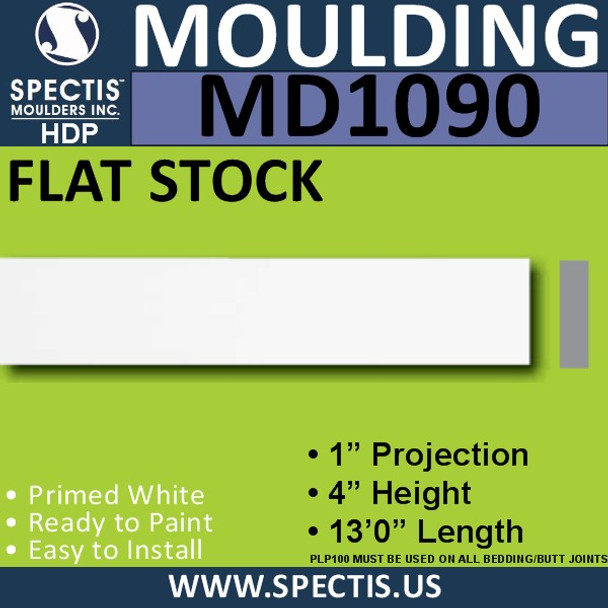 "MD1090 Spectis 1"" Flat Stock Trim 1""P x 4""H x 156""L"