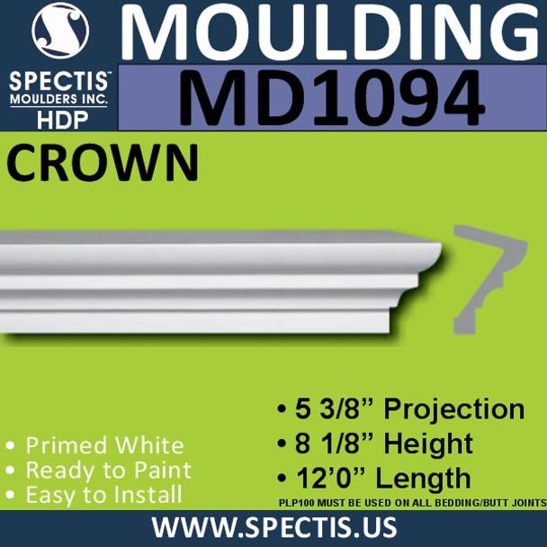"""MD1094 Spectis Crown Molding Trim 5 3/8""""P x 8 1/8""""H x 144""""L"""