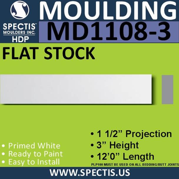"""MD1108-3 Spectis 1-1/2"""" Flat Trim 1 1/2""""P x 3""""H x 144""""L"""