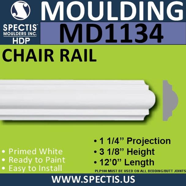 """MD1134 Spectis Molding Rail Trim 1 1/4""""P x 3 1/8""""H x 144""""L"""