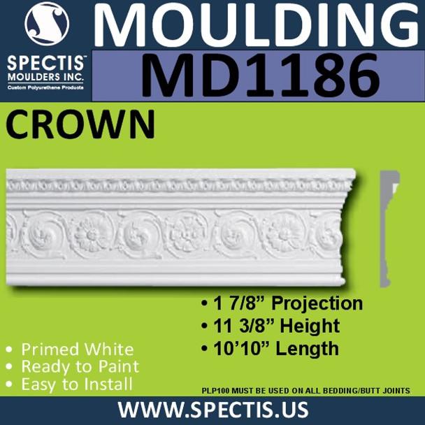 """MD1186 Spectis Molding Base Trim 1 7/8""""P x 11 3/8""""H x 130""""L"""