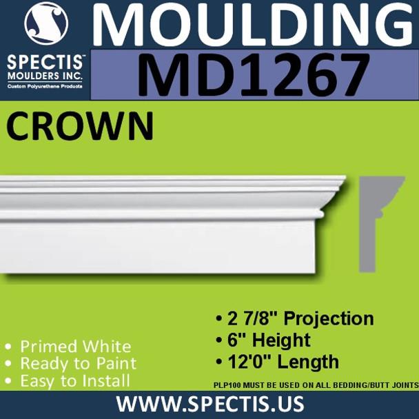 """MD1267 Spectis Molding Head Trim 2 7/8""""P x 6""""H x 144""""L"""