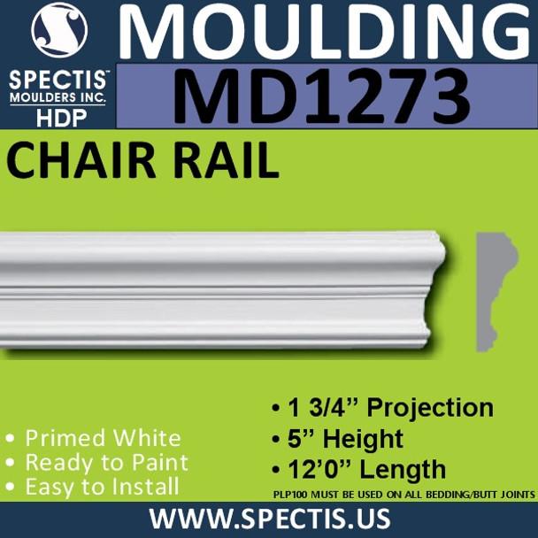 """MD1273 Spectis Molding Rail Trim 1 3/4""""P x 5""""H x 144""""L"""