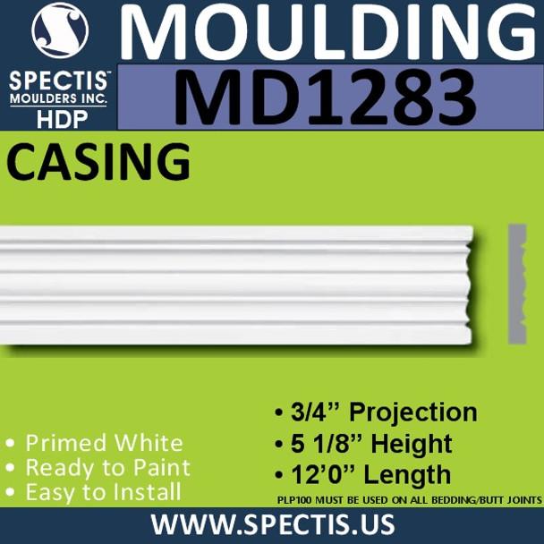 """MD1283 Spectis Molding Case Trim 3/4""""P x 5 1/8""""H x 144""""L"""