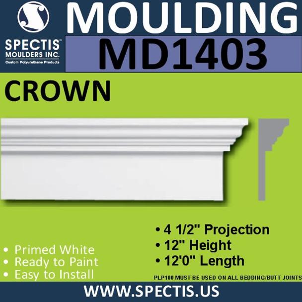 """MD1403 Spectis Molding Base Cap Trim 4 1/2""""P x 12""""H x 144""""L"""