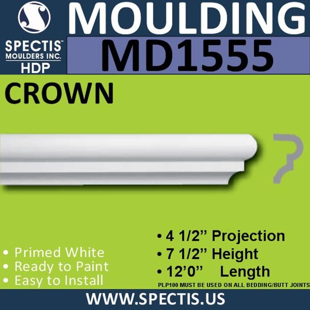 """MD1555 Spectis Molding Cap Trim 4 1/2""""P x 7 1/2""""H x 144""""L"""