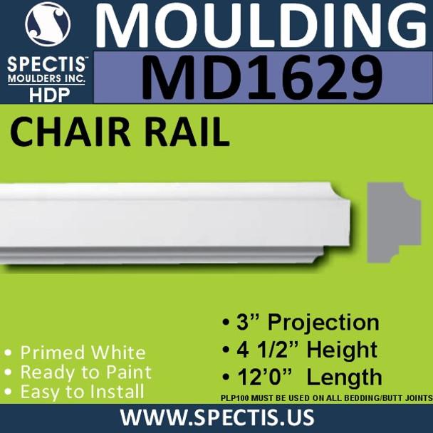 """MD1629 Spectis Molding Cap Trim 2 5/8""""P x 4 1/2""""H x 144""""L"""