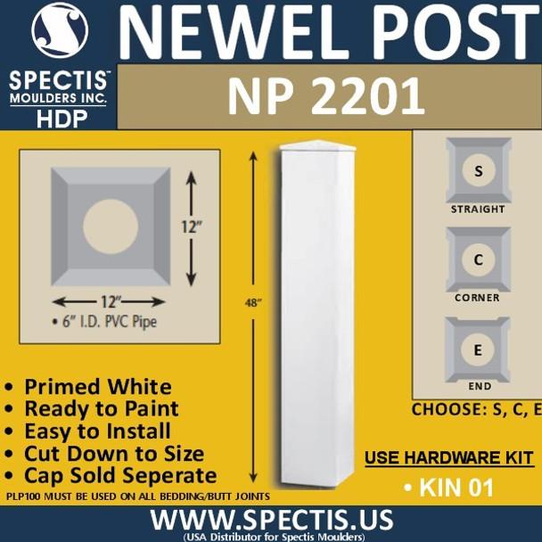 "NP2201 Urethane Newel Post 12"" W x 48"" H"