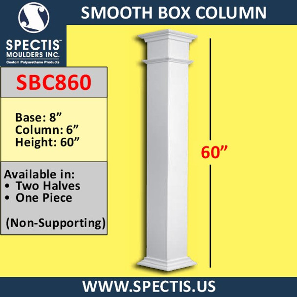 "SBC860 Smooth Box Decoractive Column 8"" x 60""H"