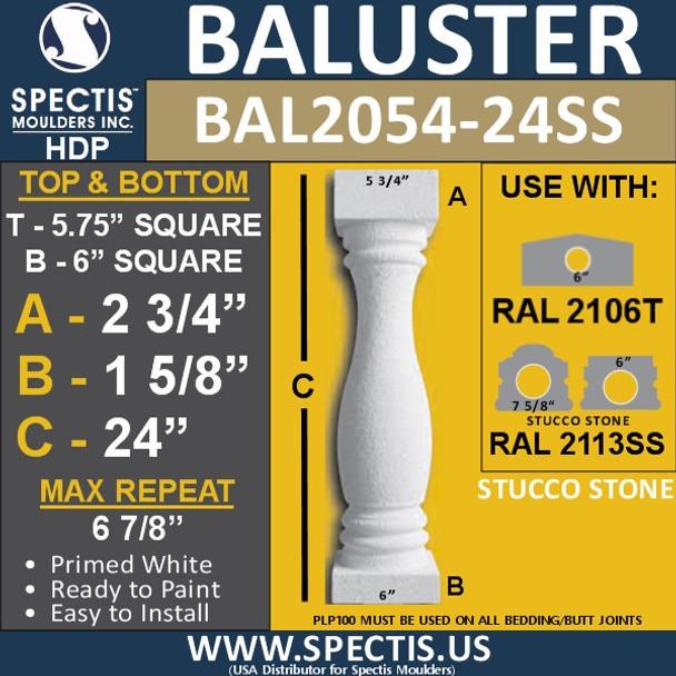 """BAL2054-24SS Stucco Stone Finish Urethane Baluster 5 3/4"""" x 24"""""""