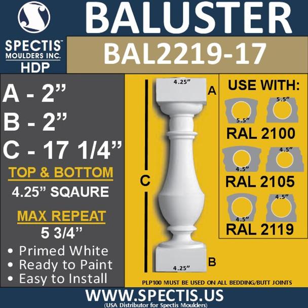 "BAL2219-17 Spectis Urethane Railing Baluster 4 1/4"" x 17 1/4"""