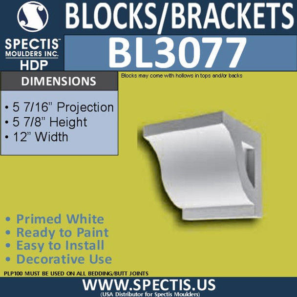 "BL3077 Eave Block or Bracket 12""W x 5.88""H x 5.88"" P"