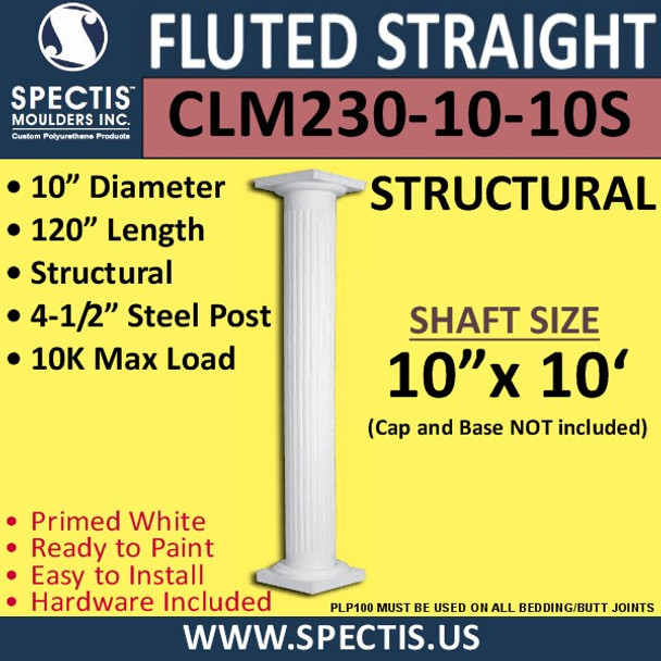 """CLM230-10-10S Fluted Straight Column 10"""" x 120"""" STRUCTURAL"""
