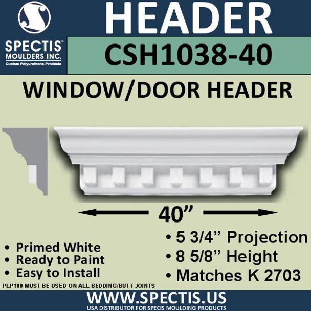 """CSH1038-40 Crosshead for Window/Door 5.75""""P x 8.625""""H x 40""""W"""