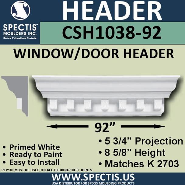 """CSH1038-92 Crosshead for Window/Door 5.75""""P x 8.625""""H x 92""""W"""