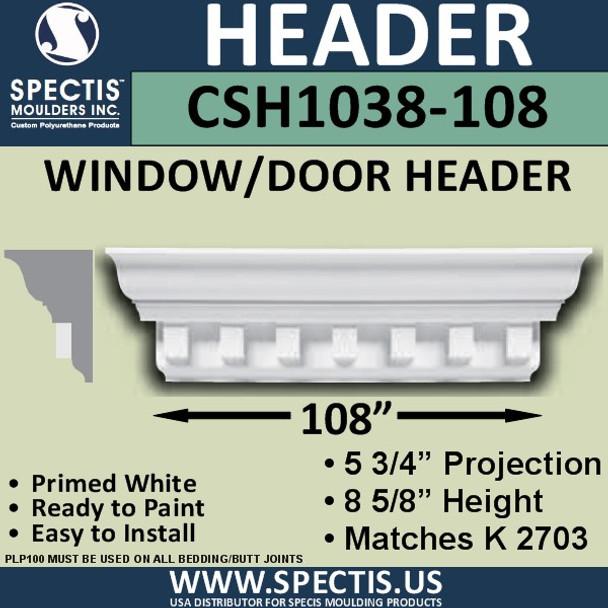 """CSH1038-108 Crosshead for Window/Door 5.75""""P x 8.625""""H x 108""""W"""