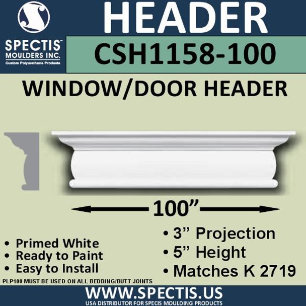 """CSH1158-100 Crosshead for Window/Door 3""""P x 5""""H x 100""""W"""
