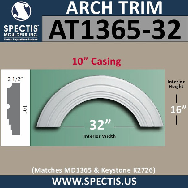 """AT1365-32 Arch Circle Top 10"""" Wide Casing 32"""" Opening"""