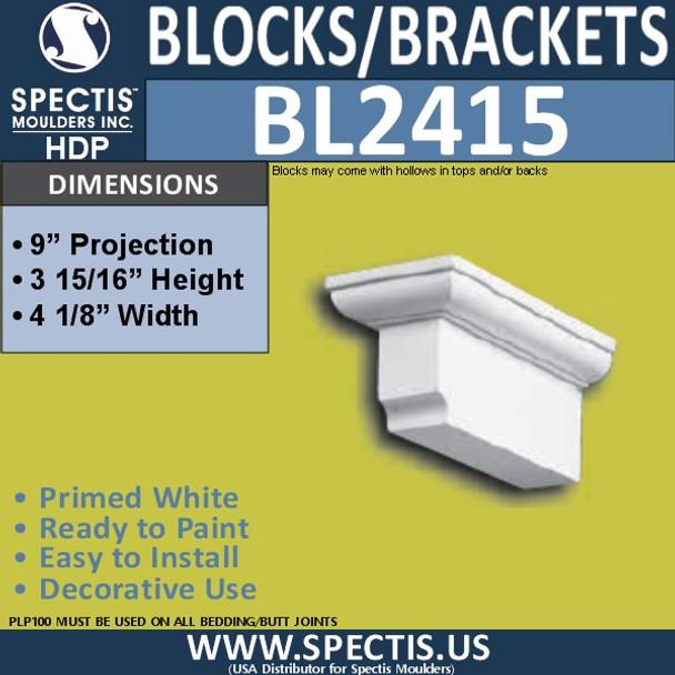 "BL2415 Block or Corbel  9""P x  3 15/16"" H x 4 1/8"" Width"