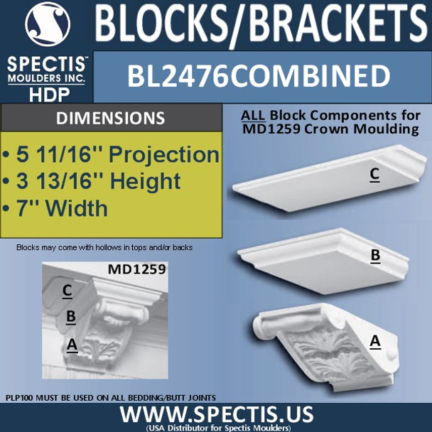"""BL2476 Combined Eave Block or Bracket 7""""W x 4""""H x 5"""" P"""