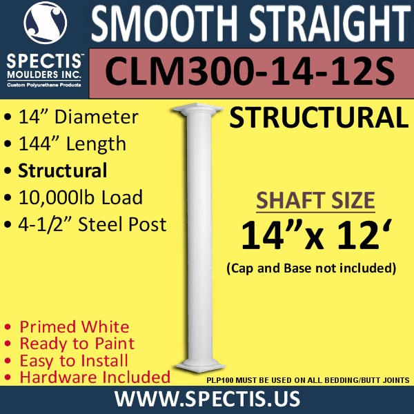 CLM300-14-12S
