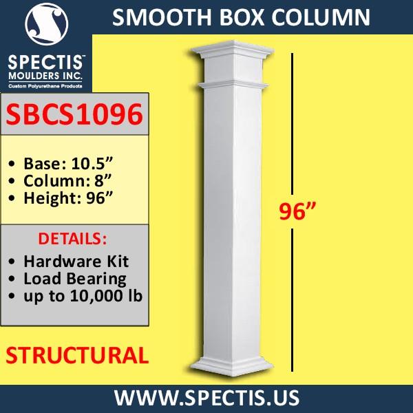 sbcs1096-structural-smooth-box-column-spectis-moulding-column.jpg