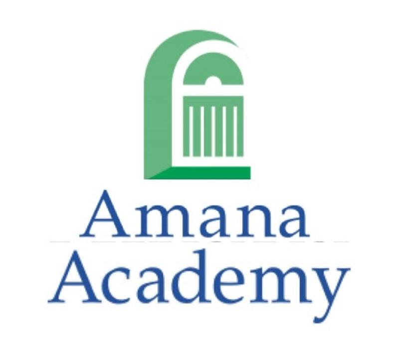 amana-emb-logo.jpg