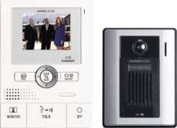 Aiphone JKS1AD-Door Video Entry Security System