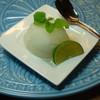 Lime (FF)