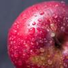 Apple (BD)