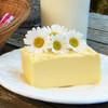 Butter (SC)