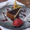 Cheesecake Graham Crust (JF)