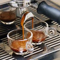 Espresso (CAP)