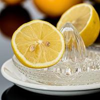 Easy Lemon (MB)