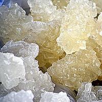 Rock Sugar Pear (HC)