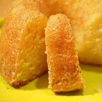 Yellow Cake (NV)