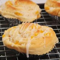 Coconut Custard Pie (SC)