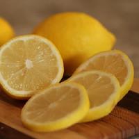 Lemon (SC)