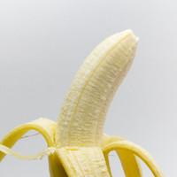 Banana (IWWG)