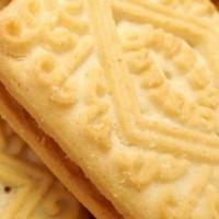 Nice Custard Cream (CF)