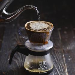 Coffee (FLV)